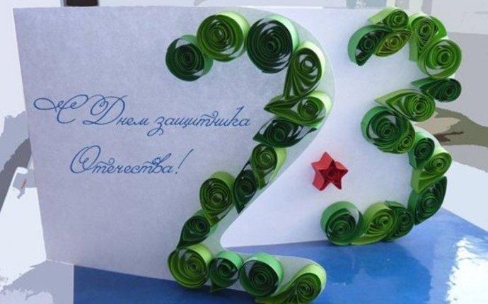 Простая открытка с 23 февраля для папы своими руками — Intero76.ru